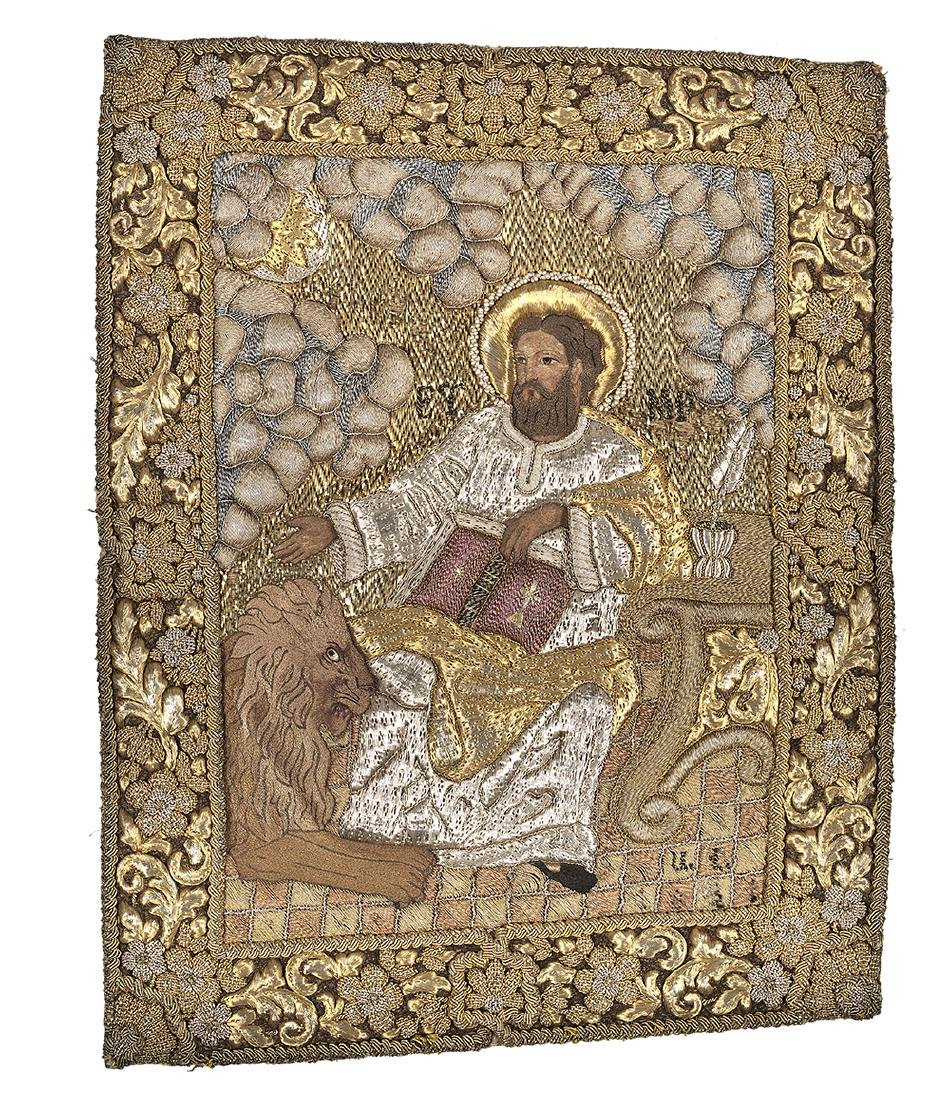 Goldwork Embroidery Panels of the Evangelists - 5