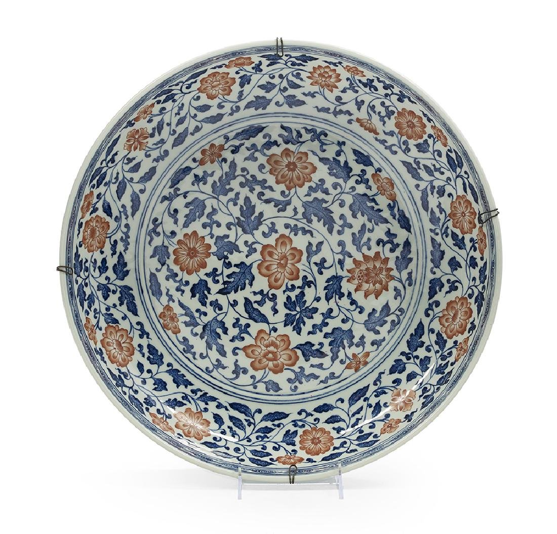 Chinese Blue, White and Copper Red Porcelain Dish
