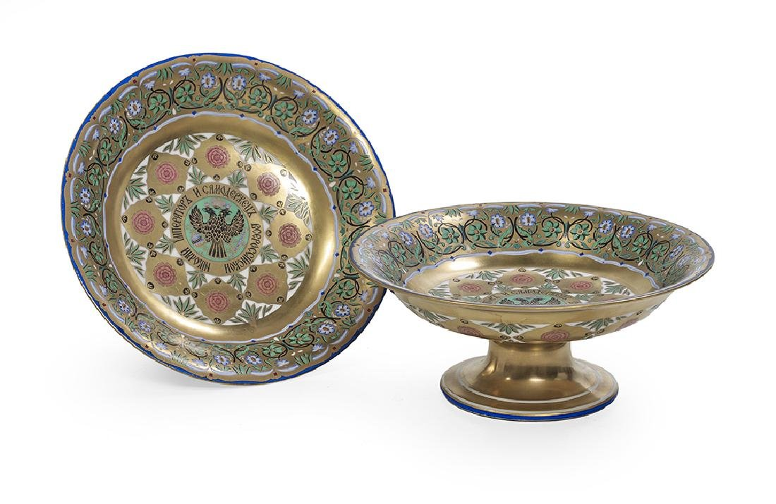 Pair of Porcelain Kremlin-Style Dessert Compotes