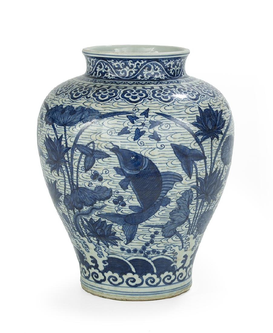 "Chinese Blue and White Porcelain ""Fish"" Vase"