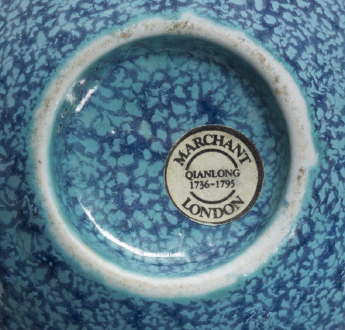 Chinese Robin's Egg Blue Glaze Porcelain Bottle Vase - 2