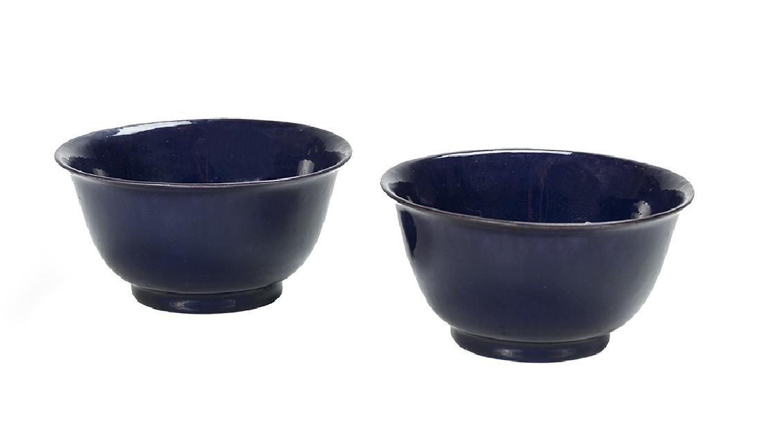Pair of Chinese Aubergine Glaze Bowls