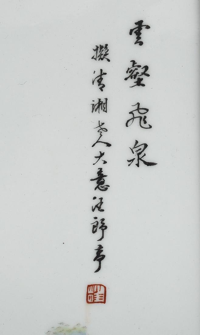 Framed Chinese Porcelain Plaque - 2