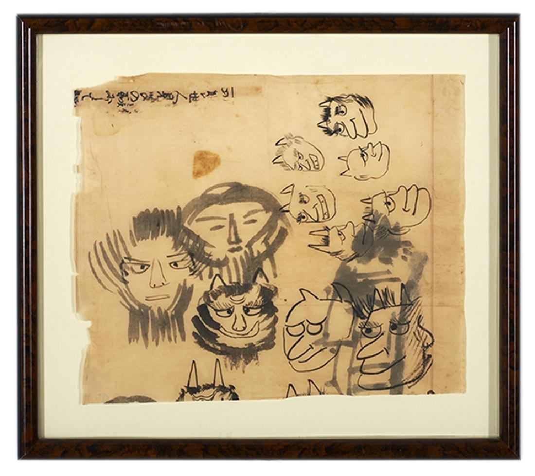 Attr. to Utagawa Kuniyoshi (Japanese, 1797-1861)