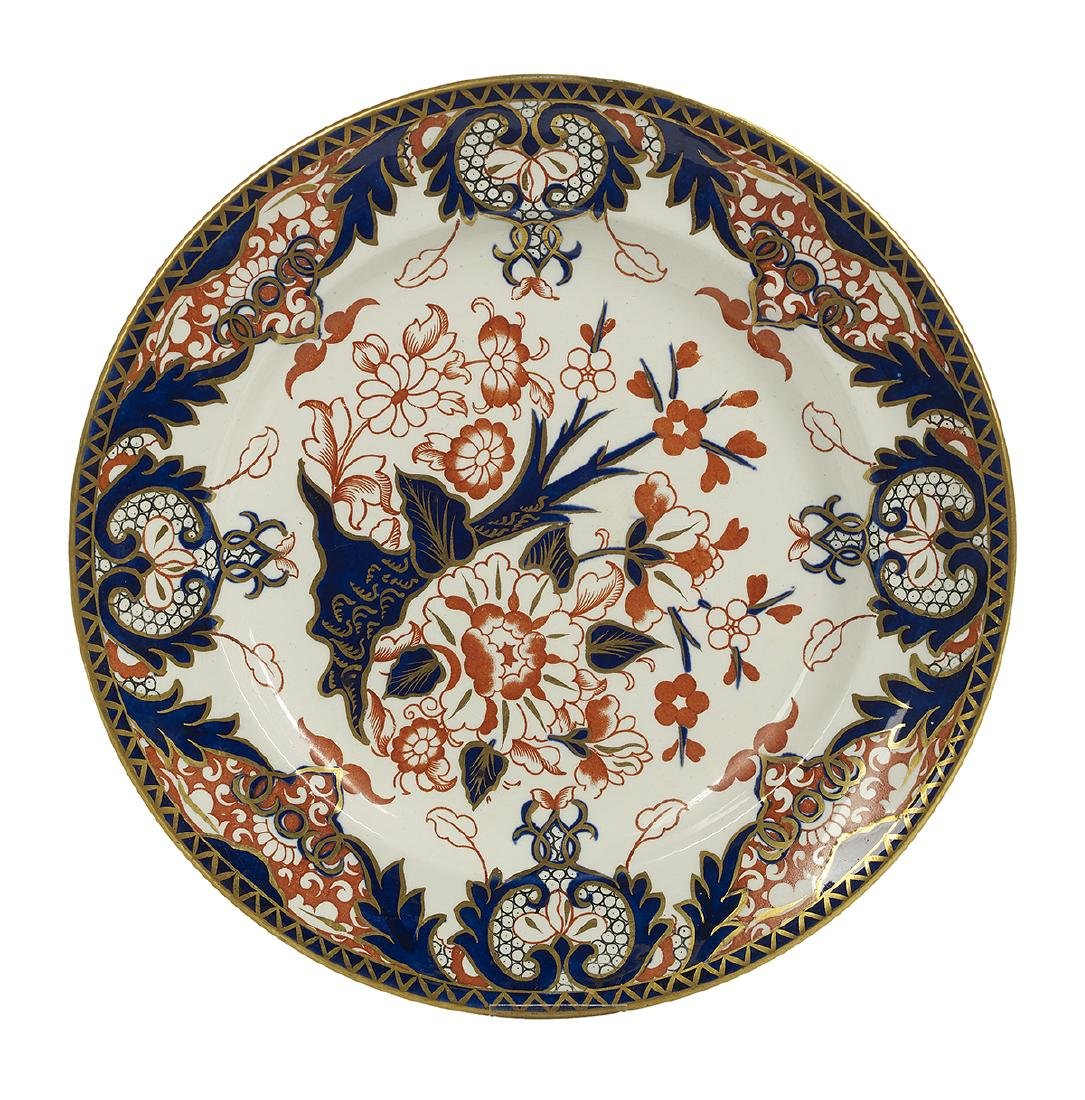 """Royal Crown Derby """"Imari"""" Service with Additions - 2"""