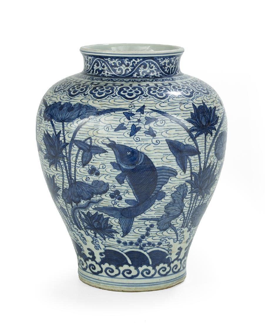 "Chinese Blue and White Porcelain ""Fish"" Vase"