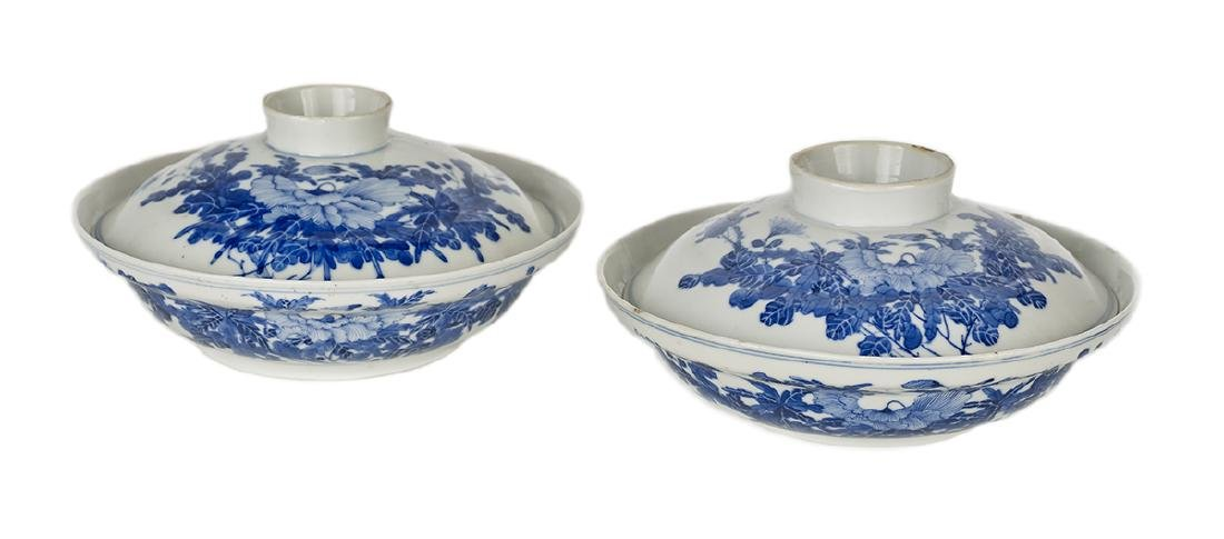 Associated Pair of Chinese Blue and White Bowls