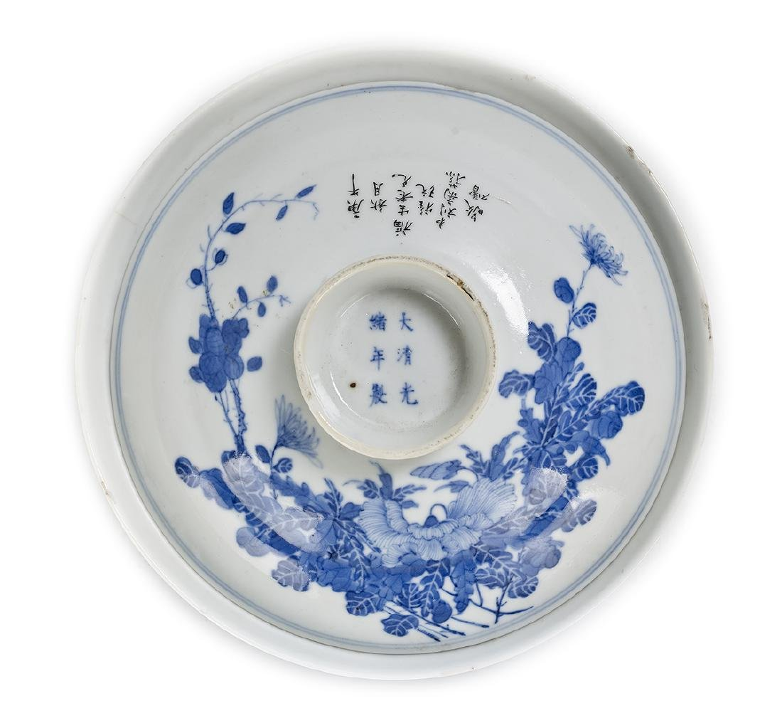 Associated Pair of Chinese Blue and White Bowls - 2