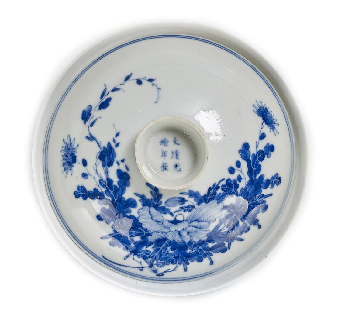 Associated Pair of Chinese Blue and White Bowls - 3