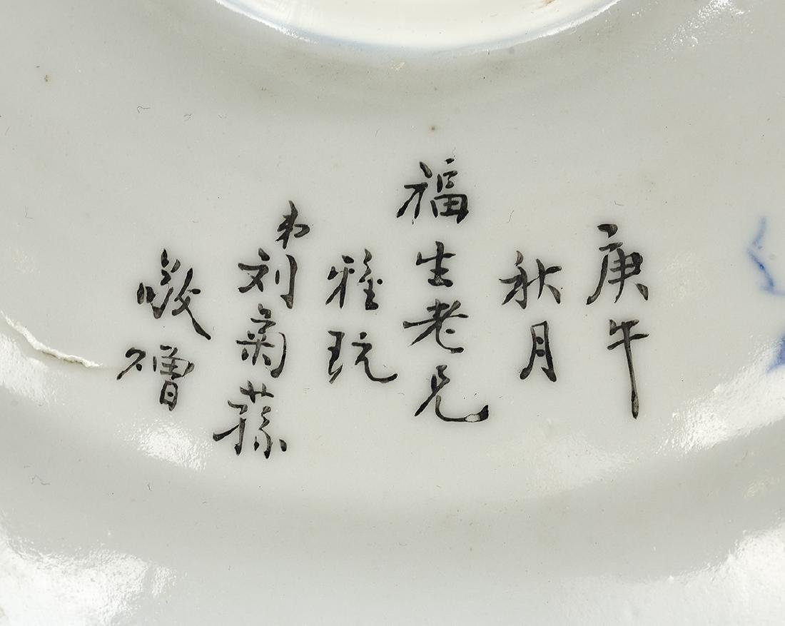 Associated Pair of Chinese Blue and White Bowls - 4