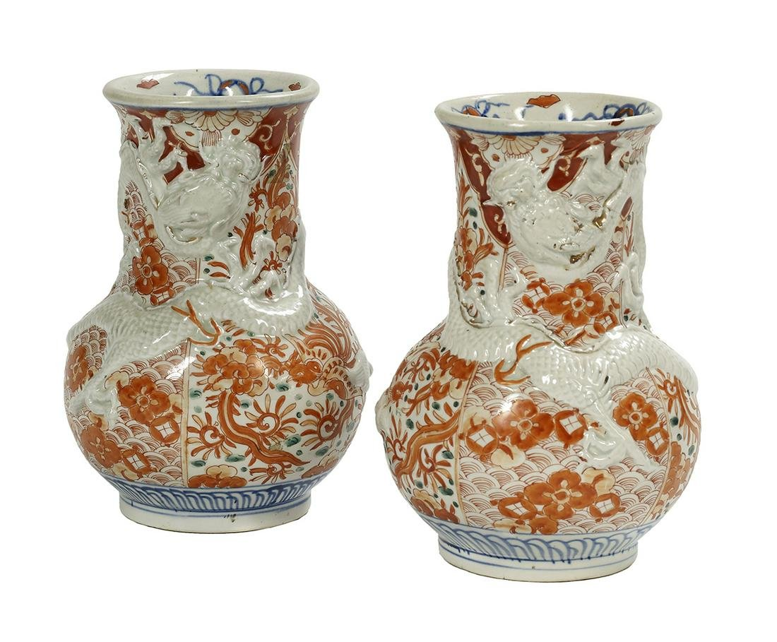 Pair of Japanese Imari Porcelain Dragon Vases
