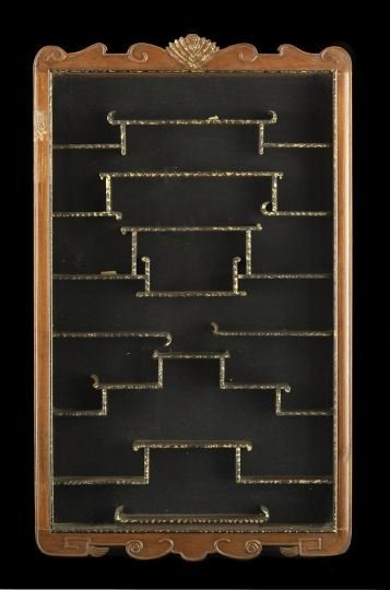 21: Chinese Rosewood Glazed Snuff Bottle Wall Cabinet