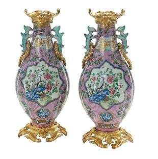 Pair of Bronze-Mounted Porcelain Vases