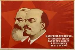 930 Unframed Russian Propaganda Poster