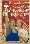 938 Unframed Russian Propaganda Poster