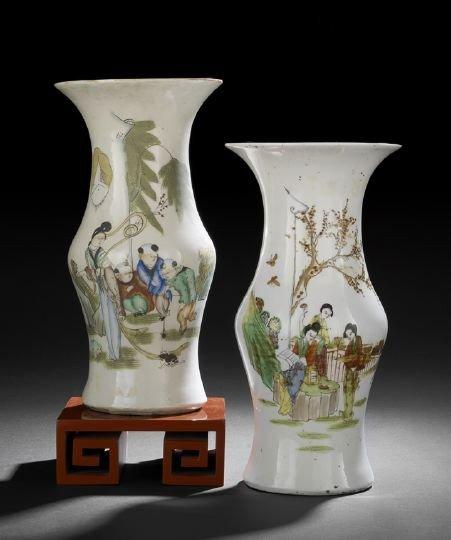 11: Pair Chinese Polychrome Enamel Vases