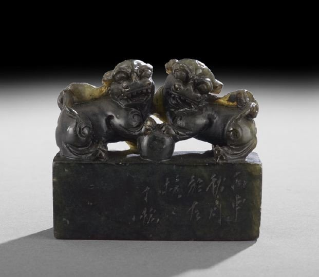 294: Chinese Dark Green Jade Carved Seal