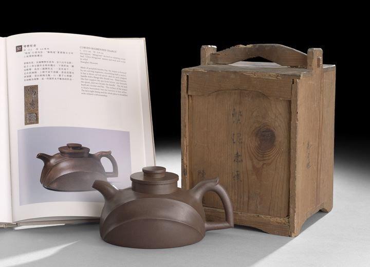112: Fine & Rare Yixing Teapot by Chen Mingyuan - 2