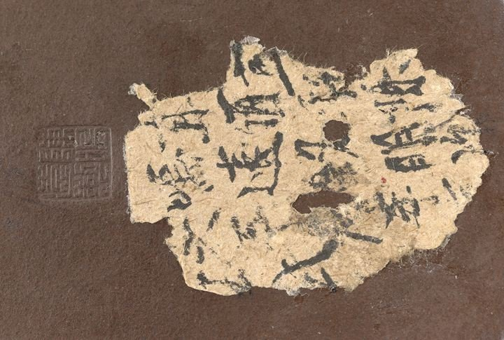112: Fine & Rare Yixing Teapot by Chen Mingyuan - 3