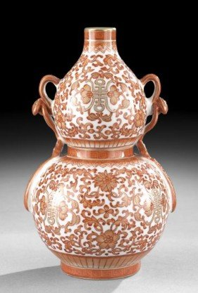 Chinese Polychrome Double Gourd Vase