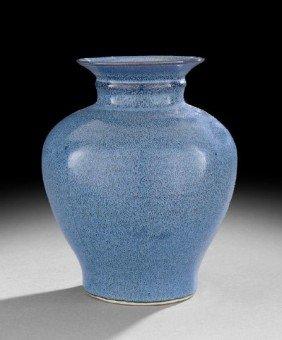 Chinese Monochrome Porcelain Vase