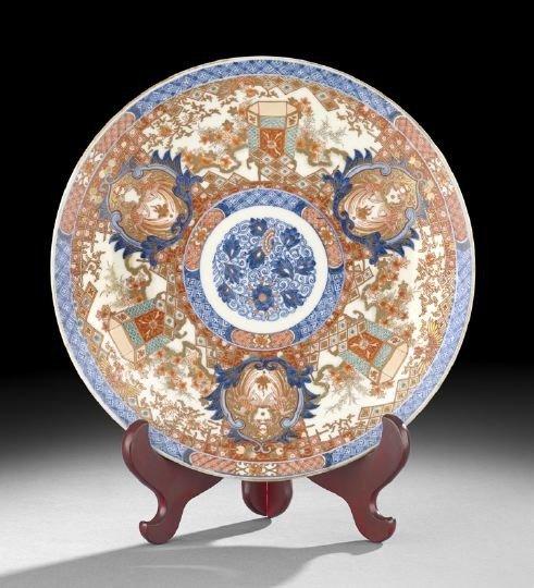 522: Large Japanese Circular Charger