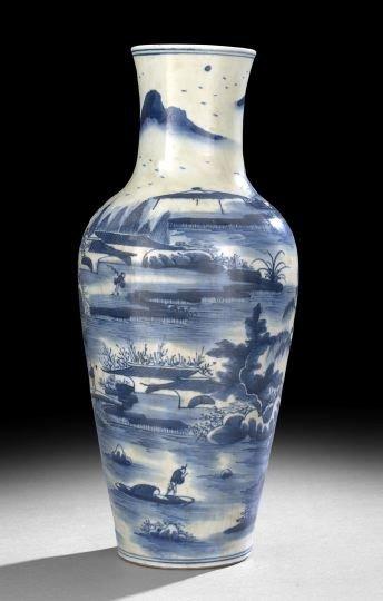 533: Chinese Blue-and-White Vase
