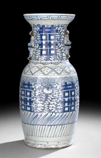 """534: Chinese Blue-and-White """"Double Happiness"""" Vase"""