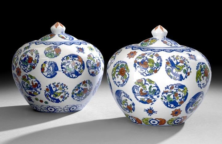535: Pair of Chinese Porcelain Five-Color Storage Jars