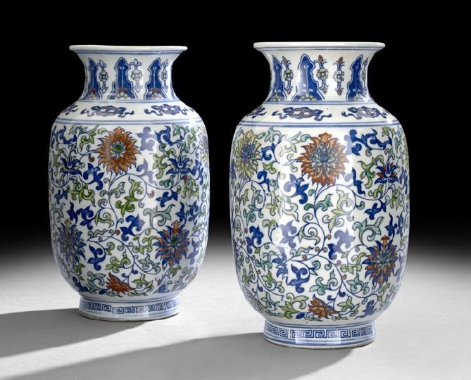 536: Pair of Chinese Porcelain Five-Color Vases