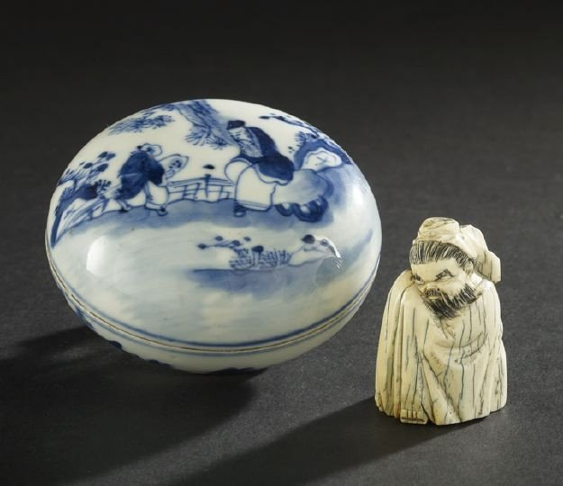 537: Group of Two Chinese Items