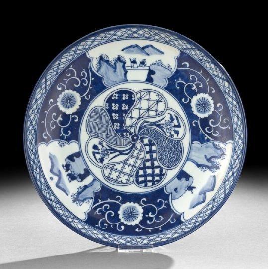 538: Japanese Blue-and-White Porcelain Dish