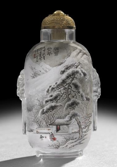 558: Inside Painted Chinese Snuff Bottle by Wang Xisan