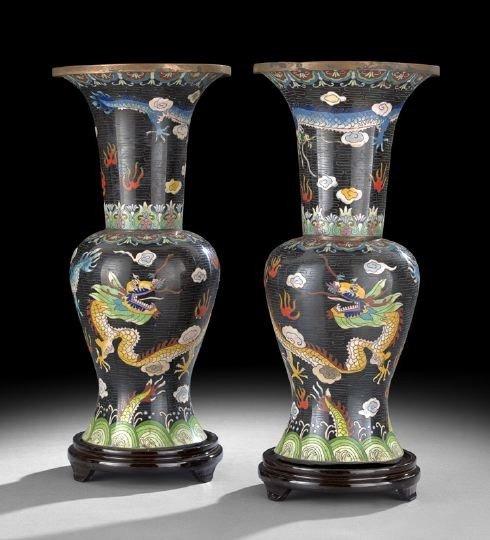 1043: Pair of Black Ground Chinese Baluster Vases