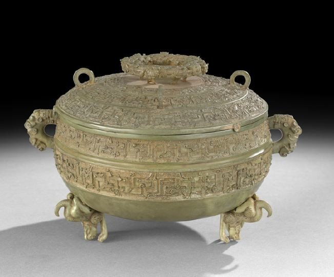 1071: Rare Chinese Cast-Bronze Covered Ding