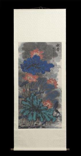 1310: Chinese Scroll Painting by Liu Haisu (1896-1994)