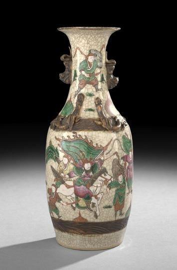 638: Chinese Molded Famille Rose Vase
