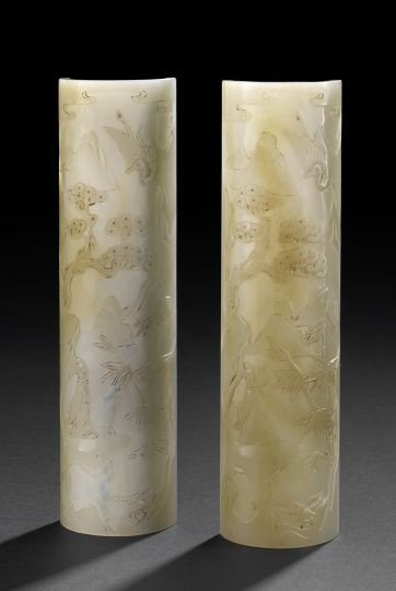 769: Pair of Chinese Carved Celadon Jade Wrist Rests