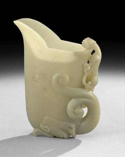770: Good Chinese Carved Celadon Jade Rhyton Cup