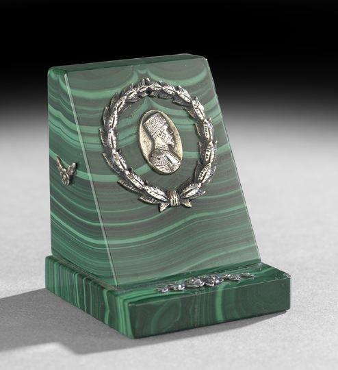 19: Tsarist-Style Malachite and Silver Desk Ornament