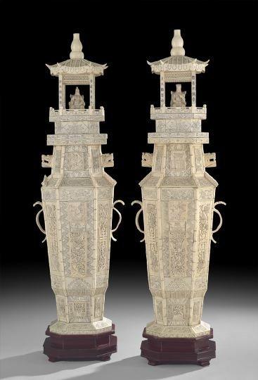 789: Elaborate Pair of Chinese Ivory Pagoda Vases