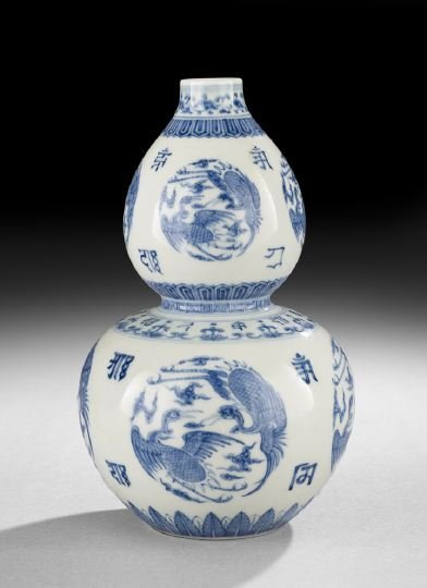 414: Chinese Blue-and-White Double Gourd Vase