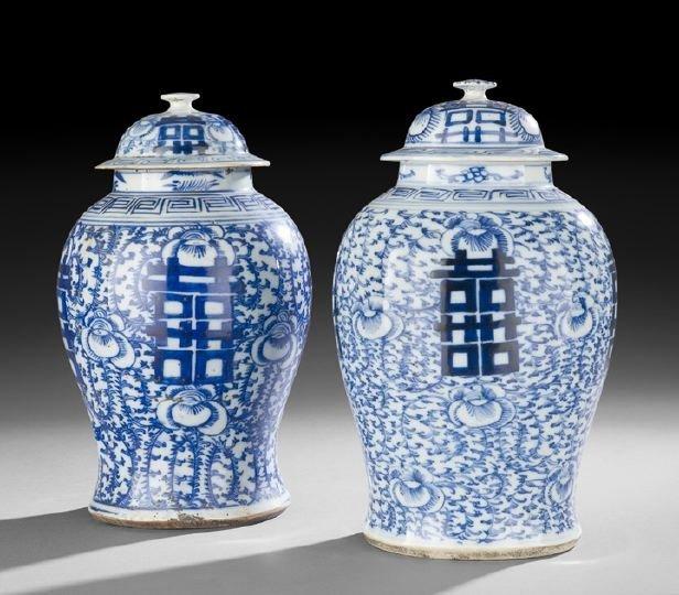 419: Pair of Chinese Baluster Jars
