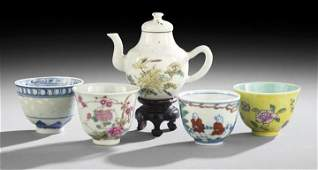 215: Group of Five Pieces of Chinese Porcelain
