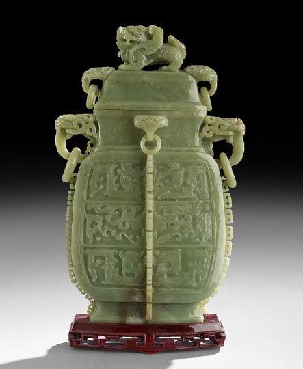 2: Chinese Jade Covered Jar