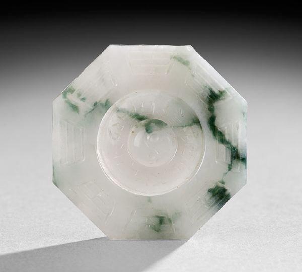 22: Chinese Jade Pendant