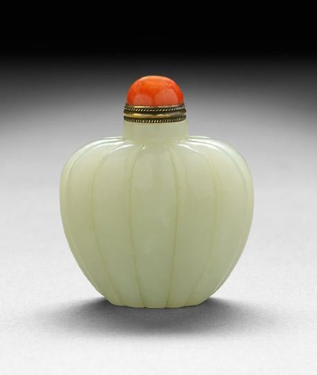 218: Chinese Snuff Bottle