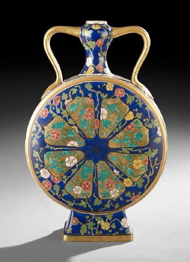418: Iranian Pottery Moon Flask