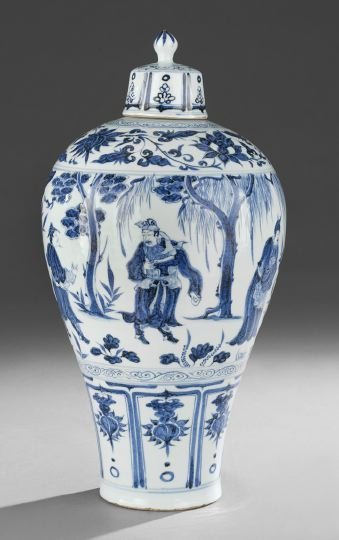 Chinese Porcelain Covered Wine Jar