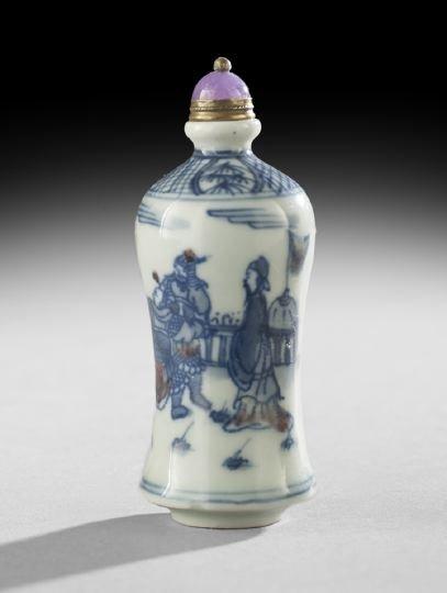 White Porcelain Snuff Bottle